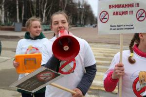 Акция «Международный день без табака» 15 ноября