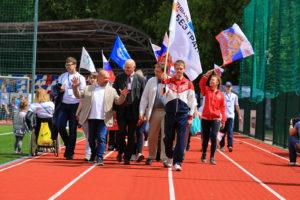 Весенний городской Фестиваль ГТО