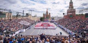 День города Москвы 2019